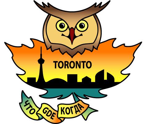 Логотип КИИТ